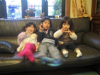 いとこ3人2011.jpg