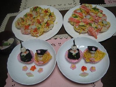 ひな寿司2.jpg