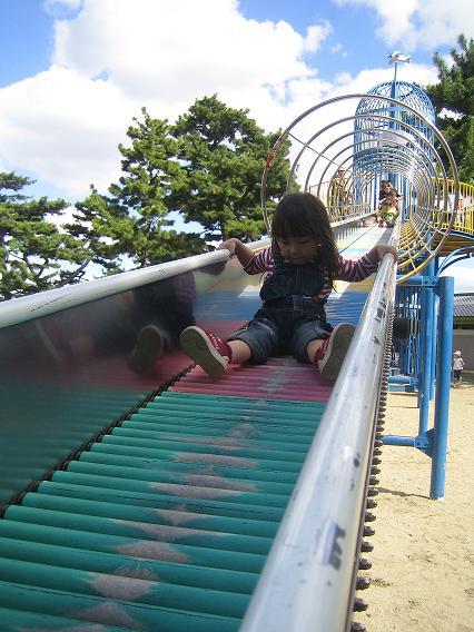 遠足の滑り台2.JPG