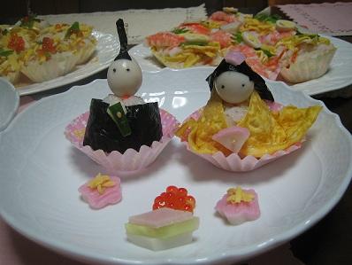 ひな寿司1.jpg
